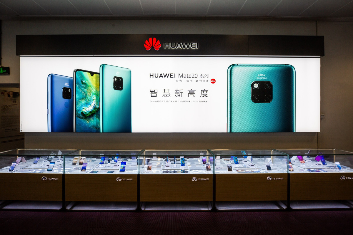 CHINESE TECH GIANT HUAWEI